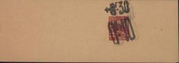 Algérie RF Bande Journal Neuve Entier 20ct Rouge Carminé Mosquée Sidi Abderrahmane Surchargé +0.30 + 0.10 F - Andere
