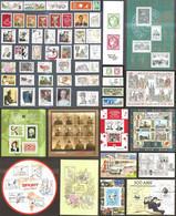FRANCE- Année Complète 2020 -NEUF LUXE ** 86 TIMBRES (50 Timbres Et 12 Blocs ) - 2010-....