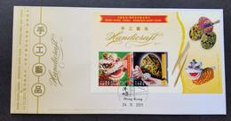 Hong Kong Romania Joint Issue Handicraft 2011 Painting Art Lion Dance Egg Craft Culture (ms FDC) - Cartas