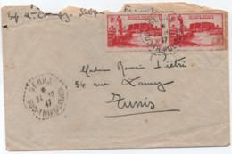 Rare Pli Nature Territoire Militaire FEZZAN GHADAMES Timbres Oblitération SEBHA SUD-TRIPOLITAIN Lettre Pour Tunisie 1947 - Storia Postale