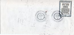 Lettre FDC 14 Mai 1983 Andorre ( YT 315 ) Lettre Du Roi Louis Treize - Cartas
