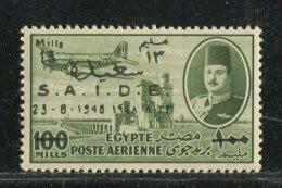 Egypte ** PA41 - 1er Liaison De La Société Aérienne Internationale D' Egypte - Aéreo