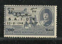 Egypte ** PA42 - 1er Liaison De La Société Aérienne Internationale D' Egypte - Aéreo