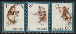 CHINE - N°2228/30 ** (1979) Tigre Manchou - Ungebraucht
