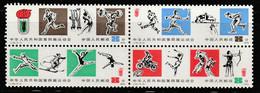 CHINE - N°2237/40 ** (1979) Sports - Ungebraucht