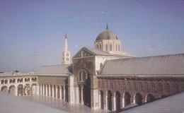SYRIEN - Syria