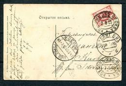 30230 Russia RAILWAY TPO #232 Kozlov-Moscow Cancel 1905 Postcard To Polangen (Palanga) Postmark - Covers & Documents
