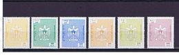 Palästina, Michel-Nr. Dienstmarken 1-6   Postfrisch (1994) Mnh - Palästina