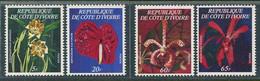 Cote D'ivoire 1977. Michel #ABCD-532 MNH/Luxe. Plants. Flowers. RR!! (Ts48) - Costa De Marfil (1960-...)