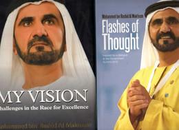 Mohammed Bin Rashid Al Maktoum: Two Books - Unclassified