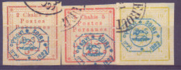 Iran N° 187-89 Oblitérés - Iran