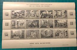 Aide Aux Musiciens IIIe Expo-Paris - Planche De 12 Vignettes - - Otros