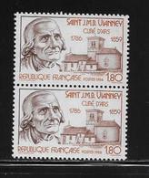FRANCE  ( FVT - 333 )  1986  N° YVERT ET TELLIER  N° 2418   N** - Varieteiten: 1970-79 Postfris