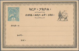 Äthiopien - Ganzsachen: 1896/1903, Lot Of Six Unused Early Stationeries: Formula Cards H&G 2 (size 1 - Ethiopië