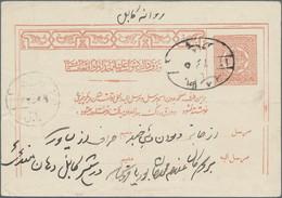 Afghanistan - Ganzsachen: 1909-modern: Collection Of 73 Postal Stationery Cards, Envelopes (modern), - Afghanistan