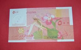 COMOROS 500 Francs - 2006 - P-15 - UNC - Comoros
