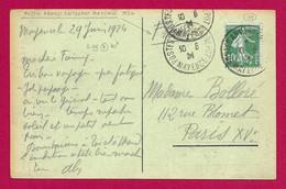 """Écrit Sur Carte Postale - Armée Française Du Rhin - Oblitération """"Postes Armées Entrepôt - Mayence"""" - Französische Zone"""