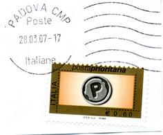 Repubblica Varietà - Prioritaria 0,60 Spedito (su Pezzo Di Carta) Con Dentellatura Spostata - Blocks & Sheetlets