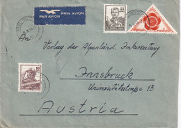 ROUMANIE 1958 PLI AERIEN DE RESITA - Covers & Documents