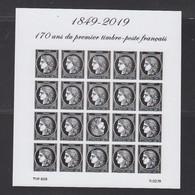 2019-N° F5305** 1er TIMBRE FRANÇAIS - Unused Stamps