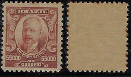 Brazil 1917 RHM-152 President Rodrigues Alves Unused Stamps - Unused Stamps