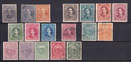 COSTA RICA - 1883/1892 - YVERT N°14+17/18+19/25+29+31/35+33a+37 - Costa Rica