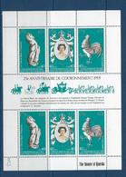 """Nles-Hebrides YT 537A Feuille 2 Triptyque """" Anniversaire, Français """" 1978 Neuf** - Unused Stamps"""