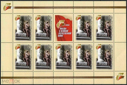 RUSSIE/RUSSIA/RUSSLAND/ROSJA 2005 MI.1248-52** ,ZAG.1016-20,YVERT.6872-76 - Unused Stamps