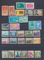 Turquie 1960/3 Turkey  MNH XX / MLH X - Unused Stamps