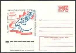 11493 RUSSIA 1976 ENTIER COVER Mint PEACE PAIX FRIEDEN PAZ INDUSTRY INDUSTRIE POLITIC POLITIQUE USSR 469 - 1970-79