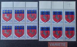 R1337/608 - 1966 - BLASON DE SAINT-LO - N°1510 + 1510i NEUFS** - VARIETE ➤➤➤ LYS NOIRS Et OR - Cote (2020) : 96,00 € - Varieties: 1960-69 Mint/hinged