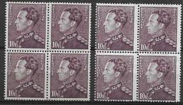 OBP434 In Blokken Van 4, Postfris** Met 2 Verschillende Kleurschakeringen - 1936-1951 Poortman
