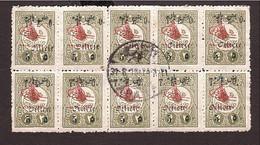 CILICIE  Bloc De 10 Obl !  Du N° My. 77 (1919) - Oblitérés