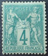 R1631/2285 - SAGE TYPE I N°63 NEUF (*) Pliure Au Verso - Cote (2020) : 100,00 € - 1876-1878 Sage (Type I)