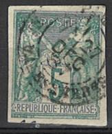 France, Colonies, General Issues - Französische Kolonien - Allgemeine Ausgaben 1877/1879. Mi.Nr. 27, Used O - Sage