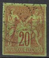 France, Colonies, General Issues - Französische Kolonien - Allgemeine Ausgaben 1878/1880. Mi.Nr. 41, Used O - Sage