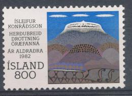 1982 Islande, Y&T N°537  Neuf - Ohne Zuordnung