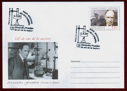 "Moldova 2015 ""120th Anniversary Alexandr Frumkin (1895–1976) Electrochemist. Academician"" (PE) Quality:100% - Moldavia"