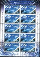 "Moldova 2015 ""150th Anniversary Of The International Telecommunications Union (ITU)"" Sheet Quality:100% - Moldova"