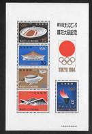 Japan - 1964 Tokyo Olympic Games Miniature Sheet MNH - Neufs