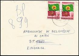 Zaïre - Lettre/Brief - 1286 X 2 - 25e Anniversaire De L'indépendance / Verjaardag Van De Onafhankelijkheid - 1980-89: Oblitérés
