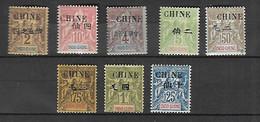Chine 1904 Cat Yt N° 50,51,52,53,56,, 59  60, 61   N* MLH - Neufs