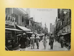 CARTOLINA POSTCARD GIAPPONE NIPPON JAPAN 1937 KOBE MINATOGAWA SHINKAICHI ANIMATED ANIMATA  BOLLO FUJI - Osaka