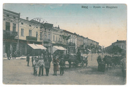 POL 7 - 13889 STRYJ, Poland, Market - Old Postcard, CENSOR - Used - 1917 - Pologne