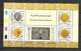 BF - 2004 - 37 **MNH - Anciennes Monnaies - Tunisia