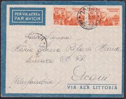 Colonie Italiane  - 346 *  Lettera Di Posta Aerea 2.2.37 Da Harar Diretta Ad Acqui Affrancata Con Etiopia Cent. 75 X2. A - Ethiopia