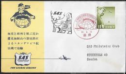 SVEZIA - FIRST FLIGHT SAS - PRIMO VOLO  SAS - GIAPPONE/ STOCCOLMA - 26.2.1957 - SU BUSTA UFFICIALE - Briefe U. Dokumente