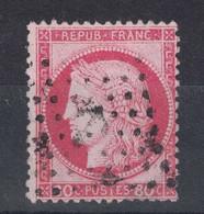 BELLE OBLITÉRATION MARITIME ANCRE NOIRE Sur CERES N° 57 80c ROSE (DEF.) - 1871-1875 Ceres