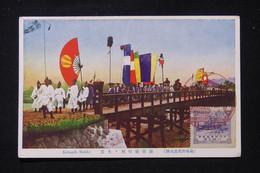 JAPON - Oblitération Commémorative Sur Carte Postale En 1920 - L 87408 - Briefe U. Dokumente
