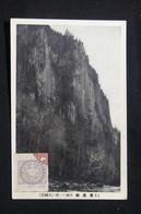 JAPON - Oblitération Commémorative Sur Carte Postale En 1925 - L 87409 - Briefe U. Dokumente